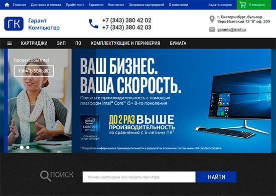 Пример ниши сайта