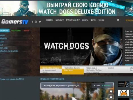 Превью GamersTV