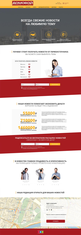 site_j333kiy
