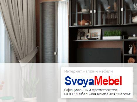 Портфолио - интернет магазин Своя Мебель