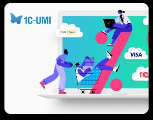 Создать магазин на платформе 1C UMI